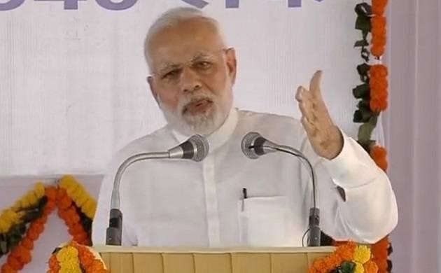 पीएम मोदी का बड़ा बयान 'SC/ST एक्ट में नहीं होगा कोई बदलाव, मजबूत बनाया कानून'
