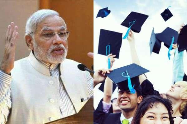 दलित छात्रों को मोदी सरकार ने दी ये बड़ी खुशखबरी, जरूर पढ़िये