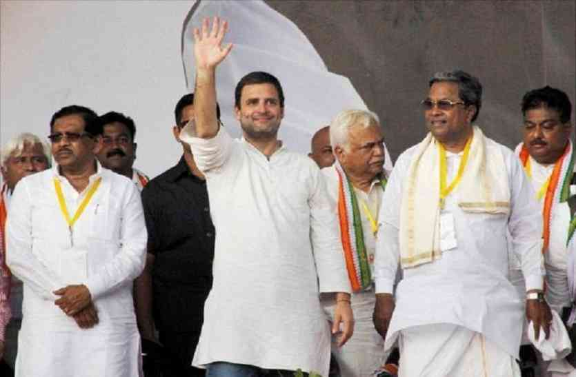 कर्नाटक से बोले कांग्रेस अध्यक्ष राहुल गांधी 'लोग उन्हें सर कहकर न बुलाएं'