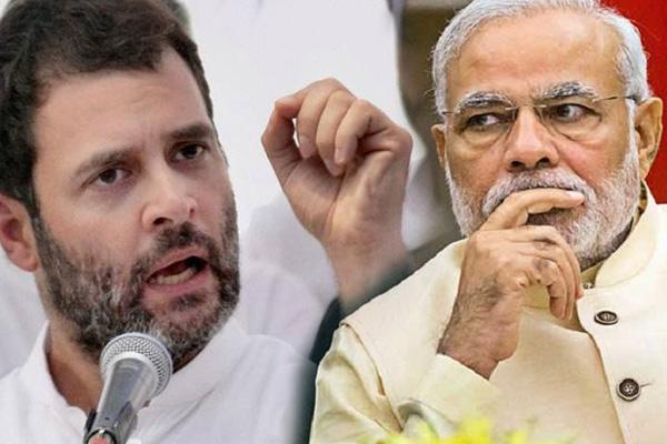 कर्नाटक में बरसे राहुल गांधी 'भ्रष्टाचारियों का साथ देती है बीजेपी'