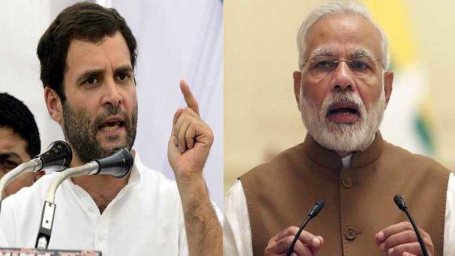 राहुल का पीएम मोदी पर कटाक्ष 'अपनी सरकार के खिलाफ ही रखेंगे उपवास'