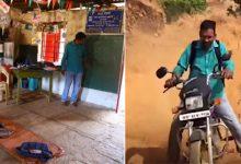 स्कूल में केवल 1 विद्यार्थी, मगर फिर भी ये टीचर जाता है 130 किलोमीटर की दूरी तय करके पढ़ाने!