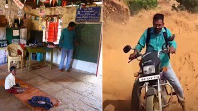 Photo of स्कूल में केवल 1 विद्यार्थी, मगर फिर भी ये टीचर जाता है 130 किलोमीटर की दूरी तय करके पढ़ाने!