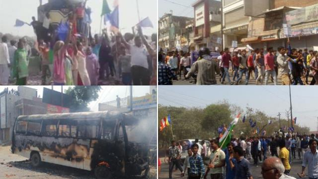 SC/ST आंदोलन: दंगाइयों के सामने बेबस दिखी पुलिस, कहीं फूंकी बसें तो कहीं ली मासूमों की जान