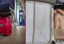 ट्रेन में पड़े लावारिस सूटकेस से मिला शव, सूटकेस से बरामद किया गया महिला का शव