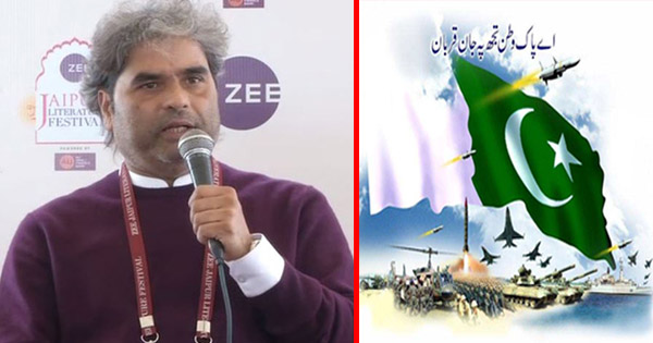 विशाल भारद्वाज, विशाल भारद्वाज ने कहा मुझे पाकिस्तान से प्यार है