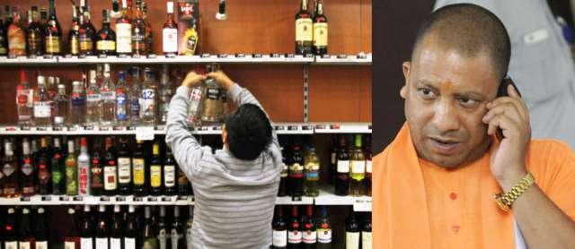 एक्शन में आई योगी सरकार, 'अब शराब ले जाने पर होगी पांच साल की जेल'