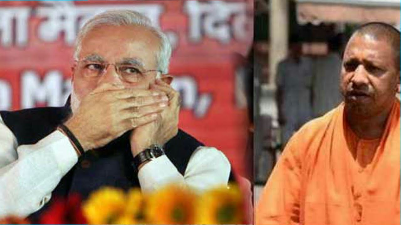 दलित सांसदो की नाराजगी को लेकर पीएम मोदी ने योगी की लगाई क्लास, मांगी रिपोर्ट