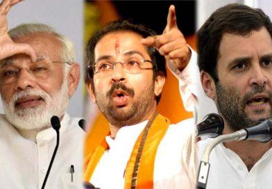 शिवसेना का वार 'कांग्रेस की विचार-धारा पर ही चल पड़ी बीजेपी'
