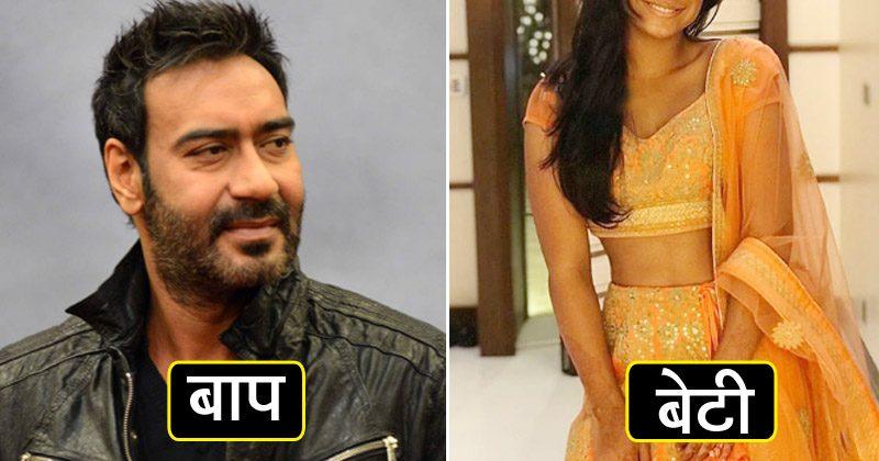 स्टाइलिश और अट्रैक्टिव है बॉलीवुड अभिनेता अजय देवगन की बेटी, जानिये इसके बारे में