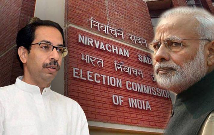 ईवीएम पर फिर मचा घमासान, शिवसेना बोली 'बीजेपी की रखैल बना चुनाव आयोग'