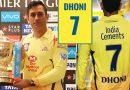 तो क्या आईपीएल जीत है धोनी के लकी नंबर 7 का नतीजा, खुद धोनी ने बताया नंबर 7 के पीछे का राज़