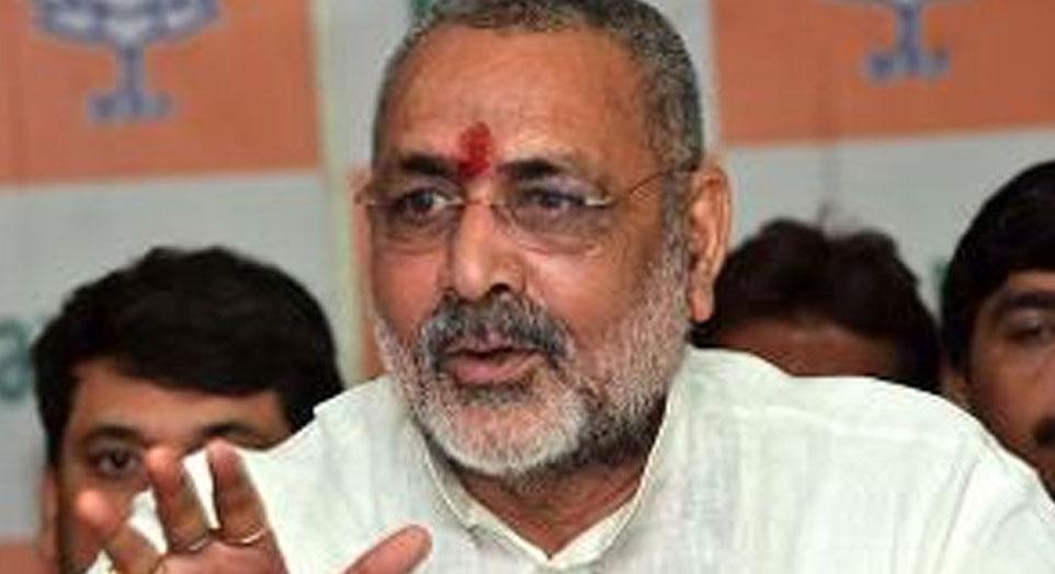 केंद्रीय मंत्री का बयान 'देश में आंतरिक कलह के लिए कांग्रेस जिम्मेदार'