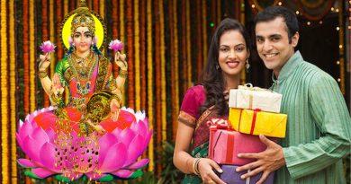पत्नी को देंगे ऐसी चीजें तो मिलेगी देवी लक्ष्मी की कृपा, घर में आएगी बरकत