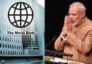 विश्व बैंक ने मोदी सरकार की तारीफ, '85 फीसदी लोगों को मिल रही है बिजली'
