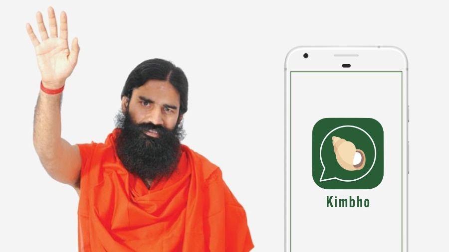 सिमकार्ड के बाद पतंजिल ने जारी किया मैसेजिंग ऐप, Whatsapp को देगा कड़ी टक्कर