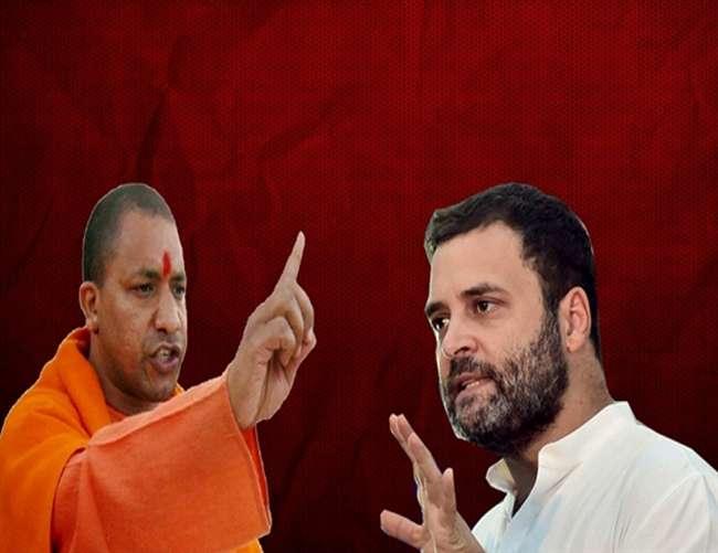 Photo of यूपी के सीएम योगी बोलें 'कांग्रेस पार्टी ने समाज के किये टुकड़े, बीजेपी को सेवा का दें मौका'