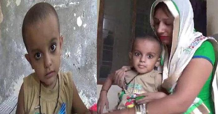6 साल के बच्चे ने 32 वर्षीय महिला को बताया अपनी बीवी, आधी रात को गाँव में मचाई खलबली