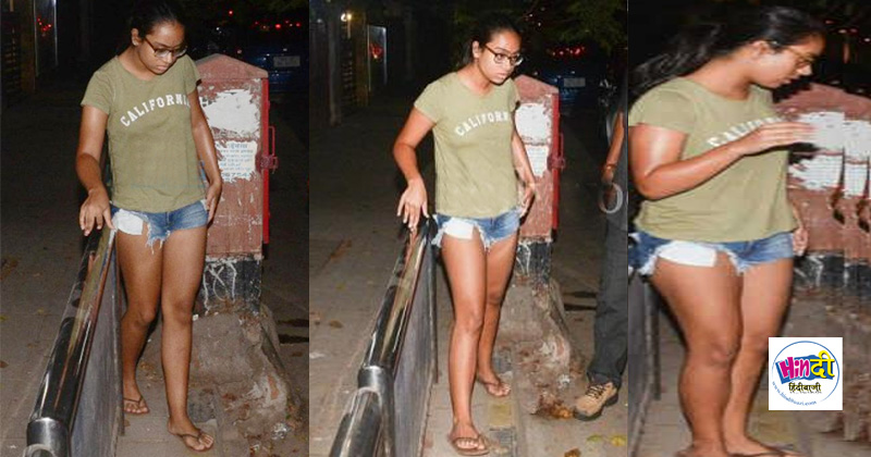 बीच सड़क पर दिखी अजय देवगन की लाडली बेटी, भद्दे कपड़ों के कारण लोगों ने उड़ाया मज़ाक