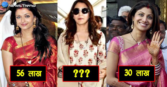 बॉलीवुड की 5 एक्ट्रेस पहनती हैं बेशकीमती मंगलसूत्र, जिसकी कीमत जानकर आप दंग रह जाएंगे