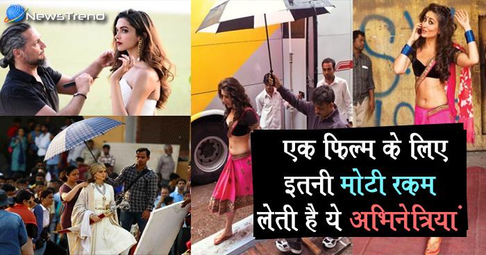 ये हैं बॉलीवुड की सबसे महंगी अभिनेत्रियां, एक फिल्म के लिए वसूलती है मोटी रकम
