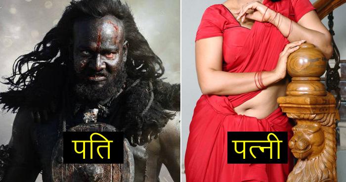 फिल्म बाहुबली में खौफनाक दिखने वाले 'कालकेय' की पत्नी है बहुत हॉट, देखकर यकीन नहीं होगा