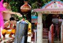 ऐसा चमत्कारी शिव मंदिर जो हिंदू और मुसलमानों के लिए है आस्था का प्रमुख केंद्र