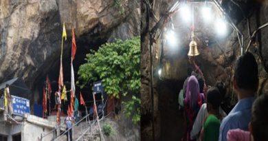 जो भी करता है इस गुफा के दर्शन वापस लौट कर कभी नहीं आता, आखिर क्यों ?