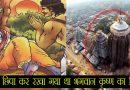 यहाँ छिपा कर रखा गया था भगवान कृष्ण का दिल, लाखों लोग आते हैं देखने, एक गलती से जा सकती है जान