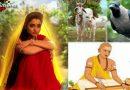 सीता माँ के श्राप को आज भी भुगत रहे हैं ये 4 जीव, जाने ये सत्य कथा