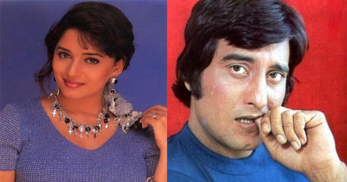 जब माधुरी दीक्षित को देखकर बहक गए थे विनोद खन्ना, हैरान करने वाला है माधुरी का खुलासा