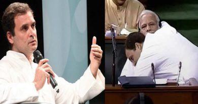 राहुल गांधी ने व्यक्त किया अपना दुःख, मोदी से गले मिला तो अपने ही लोग हो गए नाराज़