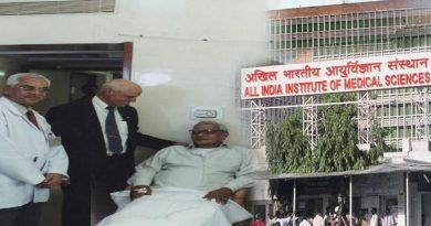 पर्व प्रधानमंत्री अटल बिहारी वाजपेयी की तबियत नाज़ुक, रखे गए लाइफ़ सपोर्ट सिस्टम पर