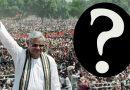 अटल जी की जिंदगी पर बनेगी बायोपिक 'युगपुरुष अटल' जानिए कौन होगा हीरो और कब रिलीज होगी फिल्म