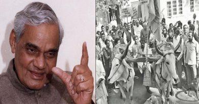 कहानी उस समय की जब इंदिरा गांधी विरोध करने के लिए अटल बिहारी बाजपेयी बैलगाड़ी से पहुँचे संसद