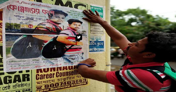 Photo of ट्रेन में लड़की से हुई आँखें चार तो उसकी खोज में इस दीवाने ने लगा दिए शहर में 4000 पोस्टर