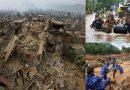 क्या आप जानते हैं क्यों प्राकृतिक आपदाओं में भारत नहीं लेता कोई विदेशी मदद