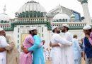 बकरीद पर कुर्बानी के होते हैं 6 खास नियम जो हर मुस्लिम को पता होना चाहिए