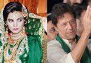 इमरान खान का था इस बॉलीवुड एक्ट्रेस से संबंध, पत्नी ने भी खोले थे जीवन के कई राज़
