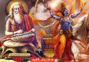 इस एक इंसान के जन्म से होगा कलयुग का अंत, धर्म ग्रंथ में भी लिखी है ये बात