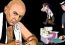 आचार्य चाणक्य अनुसार कामचोर व्यक्तियों में होती हैं यह 7 आदतें