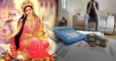 महालक्ष्मी जी की ऐसी मूर्तियों को घर में रखने से आती है गरीबी, हो जाता है सब कुछ बर्बाद
