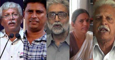 वामपंथी कार्यकर्ताओं की गिरफ़्तारी को मुंबई पुलिस ने ठहराया सही, कहा मिले हैं इनके ख़िलाफ़ सबूत
