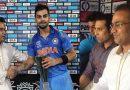 क्रिकेट मैच के बाद कौन तय करता है 'मैन ऑफ़ द मैच'? ये बात शायद ही आप जानते हों