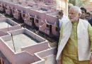प्रधानमंत्री नरेंद्र मोदी का गुजरात दौरा, गुरुवार को करेंगे पीएम मोदी गृहप्रवेश