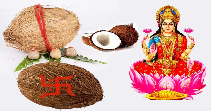 Photo of करें नारियल के यह अचूक टोटके, सभी समस्याओं का होगा समाधान, होगी धन की प्राप्ति