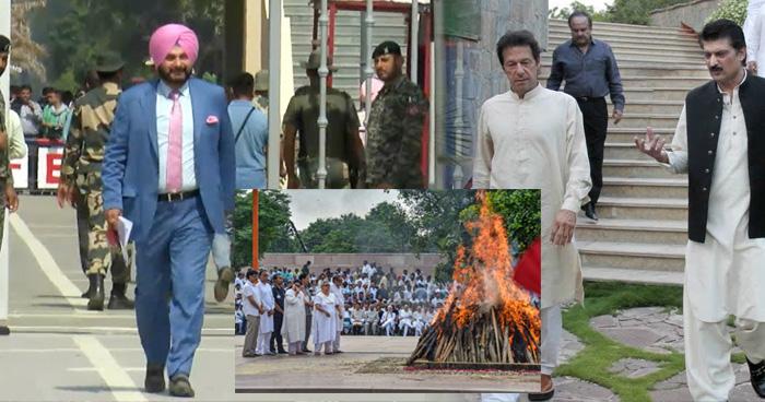 इधर अटल जी के लिए रो रहा था पूरा देश, उधर सिद्धू ने पाकिस्तानी में किया ये काम