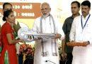 गुजरात की जनता से पीएम मोदी ने किया बड़ा वादा, '2022 तक होगा सबके पास अपना घर'