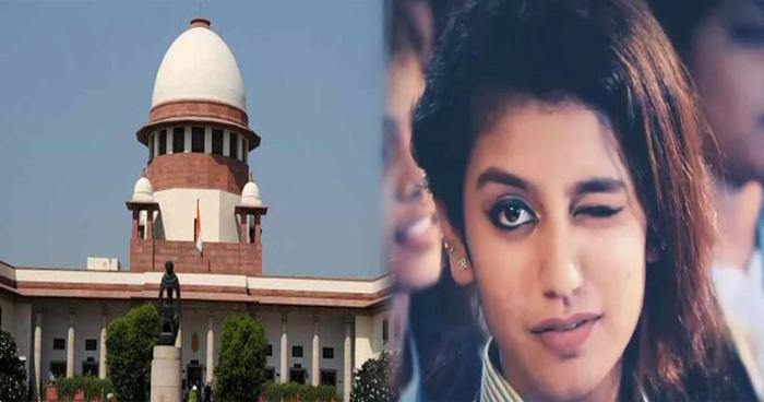 सुप्रीम कोर्ट ने प्रिया प्रकाश को दी राहत, आँख मारने के ख़िलाफ़ दर्ज सभी FIR किया ख़ारिज