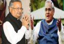 छत्तीसगढ़ के सीएम ने की बड़ी घोषणा 'अटल जी के नाम पर होगा नया रायपुर का नाम'
